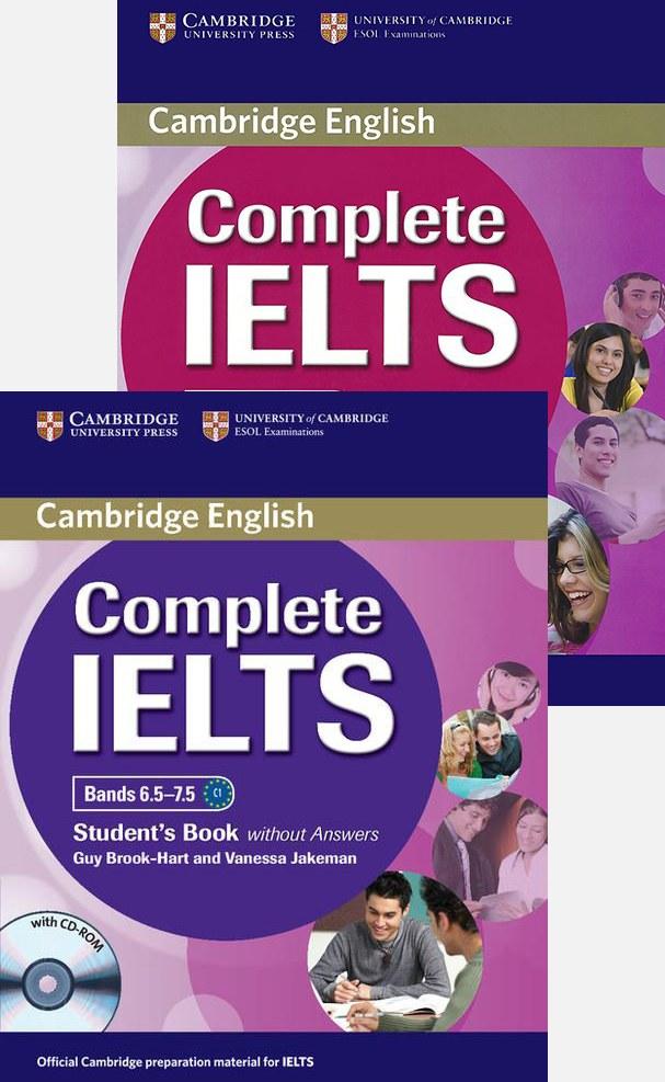 Подготовка за изпит IELTS