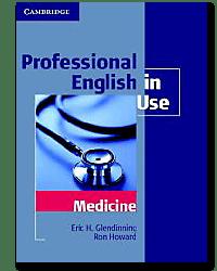 Английски език за медици