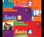 Френски език за деца от 11 до 14 години