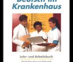 Немски език за медици
