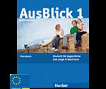 Курсове по немски език за ученици на 14-16 години
