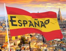 Испански за Начинаещи